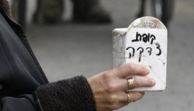 Solving Charedi Poverty