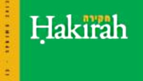 New Periodical: Hakirah 17