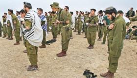 IDF religious