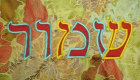 Shamor Zachor