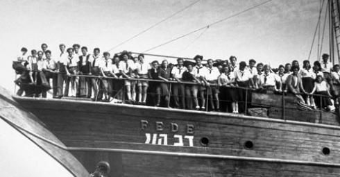 dov-hoz-haifa