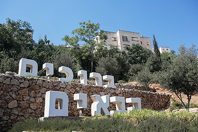 Jerusalem2