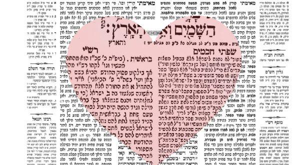 5 Divrei-Torah sur Vaet`hanane - Torah