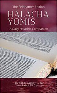 Halacha Yomis