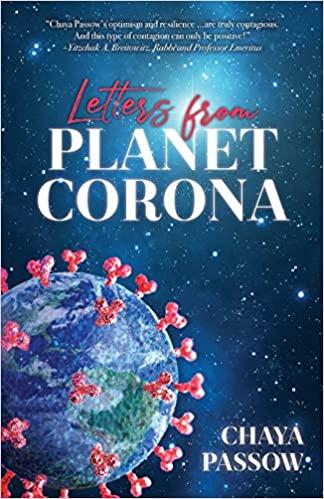 Planet Corona